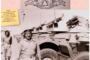 الملازم سليمان العبدالجليل والملازم محمد العتيقي من لواء قوة الحدود الكويتية 1956م