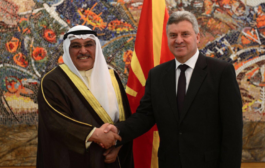 العتيقي سفيراً لدولة الكويت في جمهورية مقدونيا