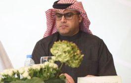 مرسوم بتعيين السيد/ عبداللطيف صلاح العتيقي