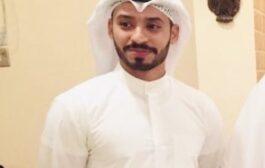 عقد قران خالد أنور خالد العتيقي على كريمة السيد بدر العجمي