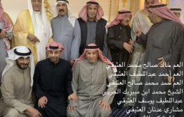 حضور لعائلة العتيقي حفل زواج سعود حمد الحربي