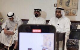 عقد قران خالد عبداللطيف العتيقي على كريمة السيد/ عبدالله عبدالعزيز النصرالله
