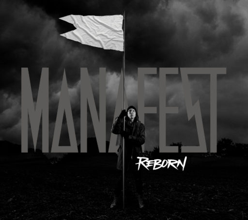 Music Video: Manafest - Pray Audio: Manafest - Stick To Your Gunz Featuring Soul Glow Activatur; Reborn Out Friday -- Manafest Unveils Reborn Tracklisting