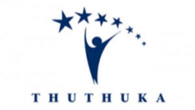 Photo of Applications Open For The Thuthuka Accounting Bursary / Scholarship Program