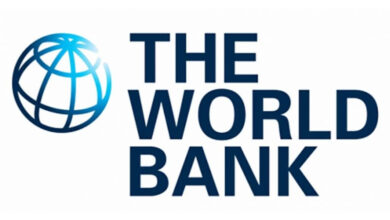Photo of Applications Open For The World Bank Young Professionals Program (WBG YPP)