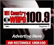 WHPO logo
