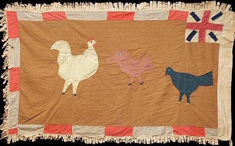 39 Asafo Flag