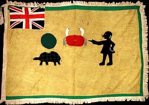 33 Asafo Flag