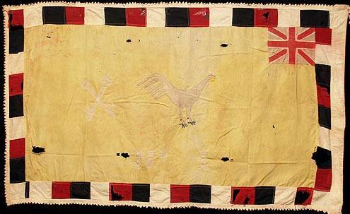 15 Asafo Flag