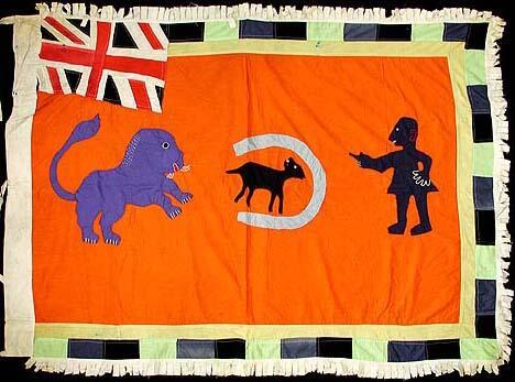 12 Asafo Flag