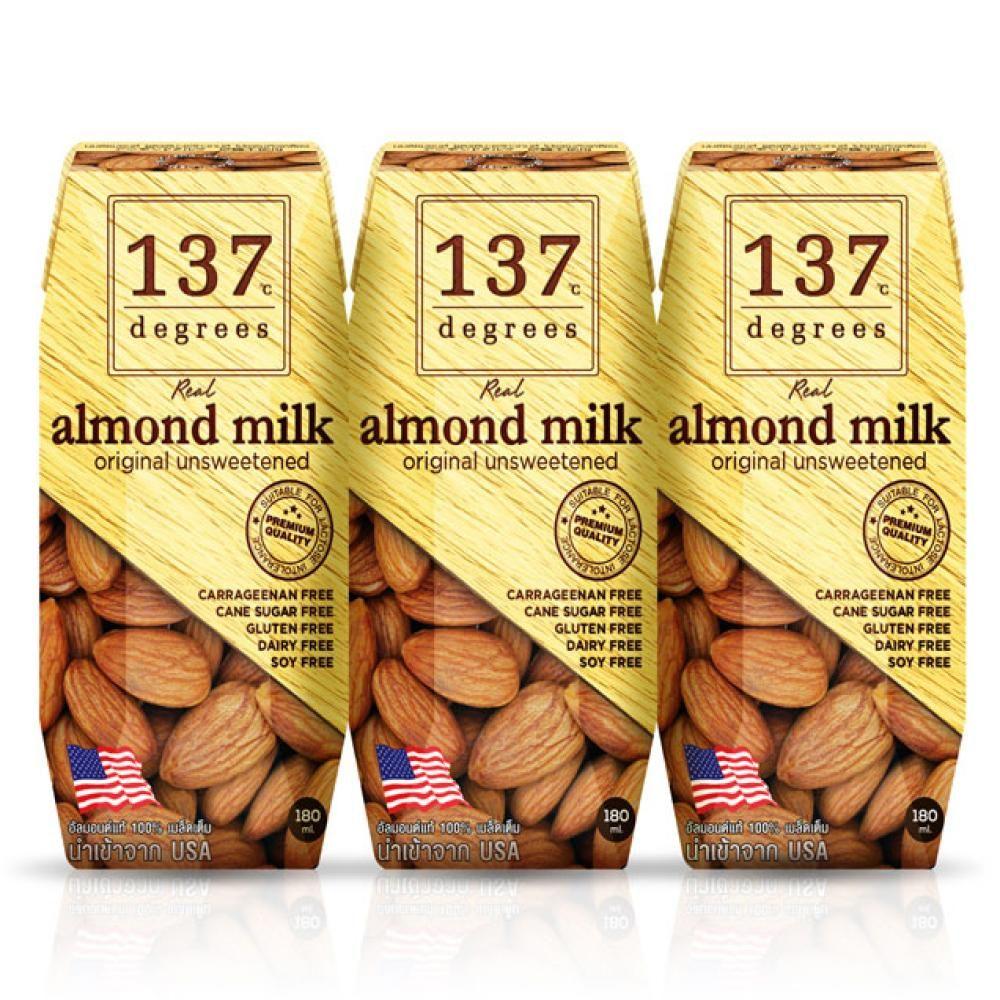 Unsweetened Almond