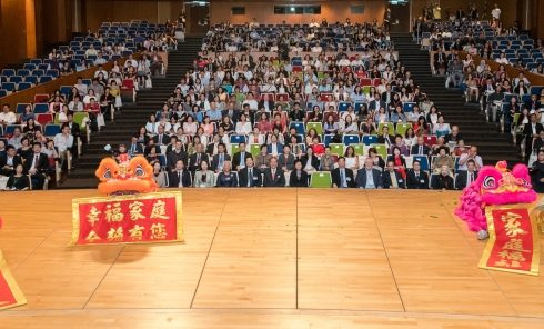 Asian Family Summit held in Hong Kong to empower family facing challenges of social changes