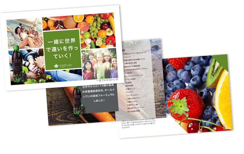 Multi-page view of a Japanese print piece promoting a healthy living product