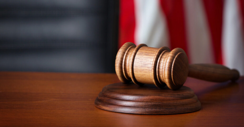What is a Court Bond?