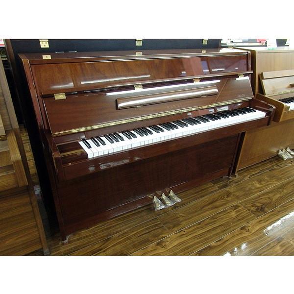 Kawai upright piano used