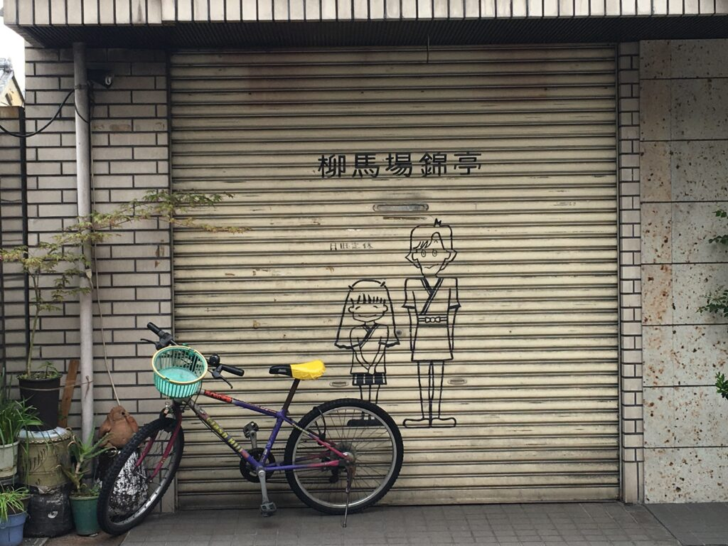 japanbicycles