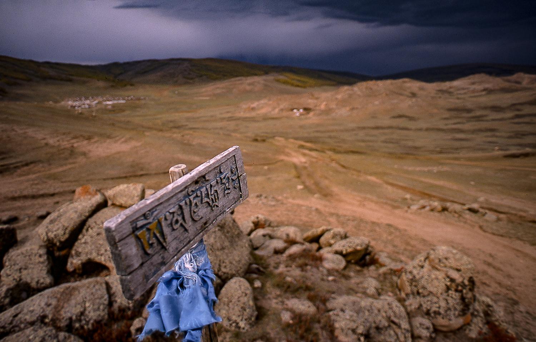 Mongolia010