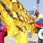 Polémica: Pablo Armero estaría jugando con camiseta chiviada