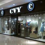 Tiendas MMG ahora se llamarán CVY
