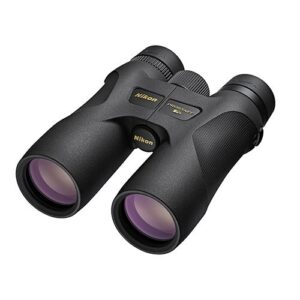 Nikon_Prostaff_7s_8x42_Binoculars