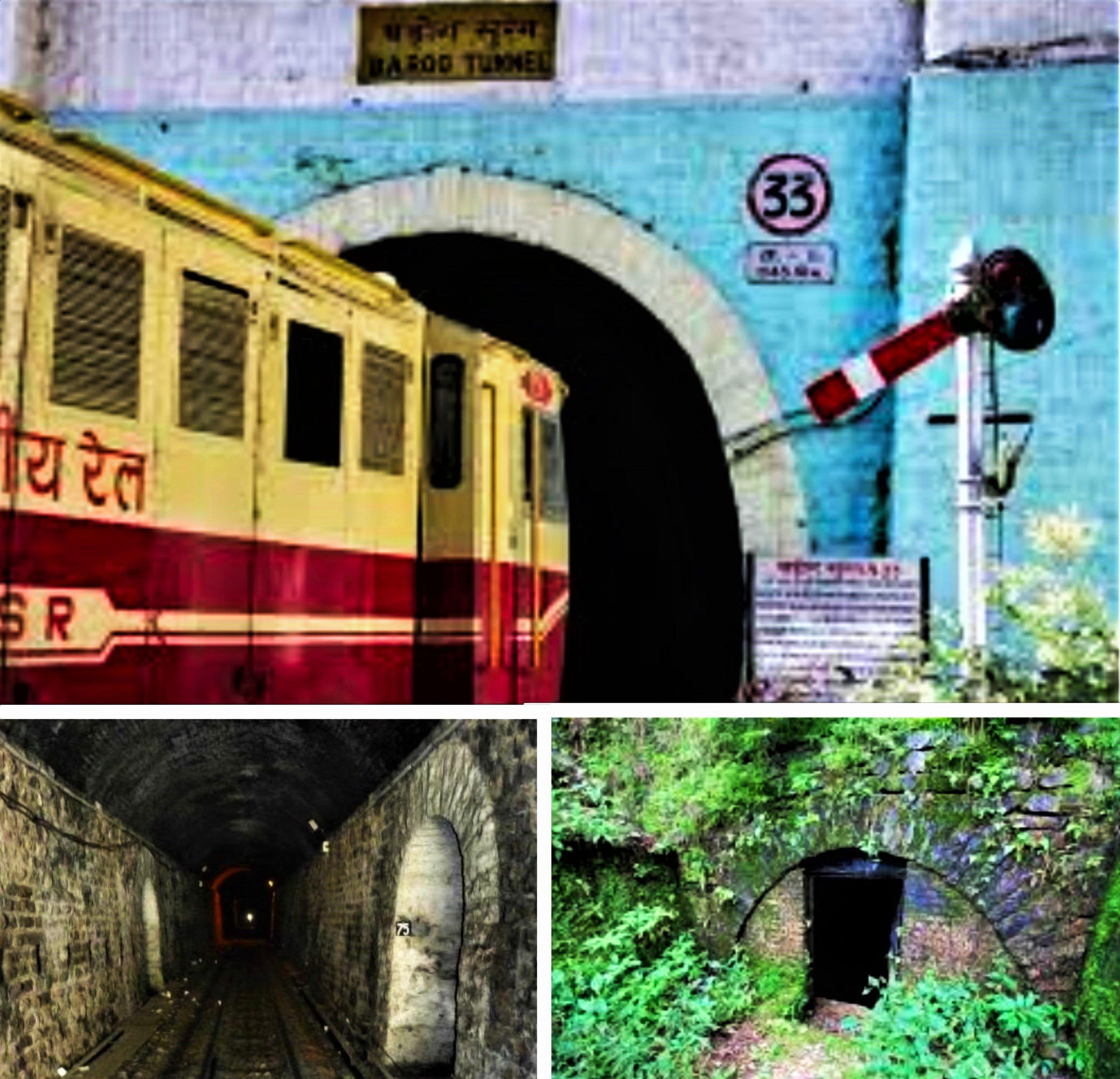 Barog Tunnel