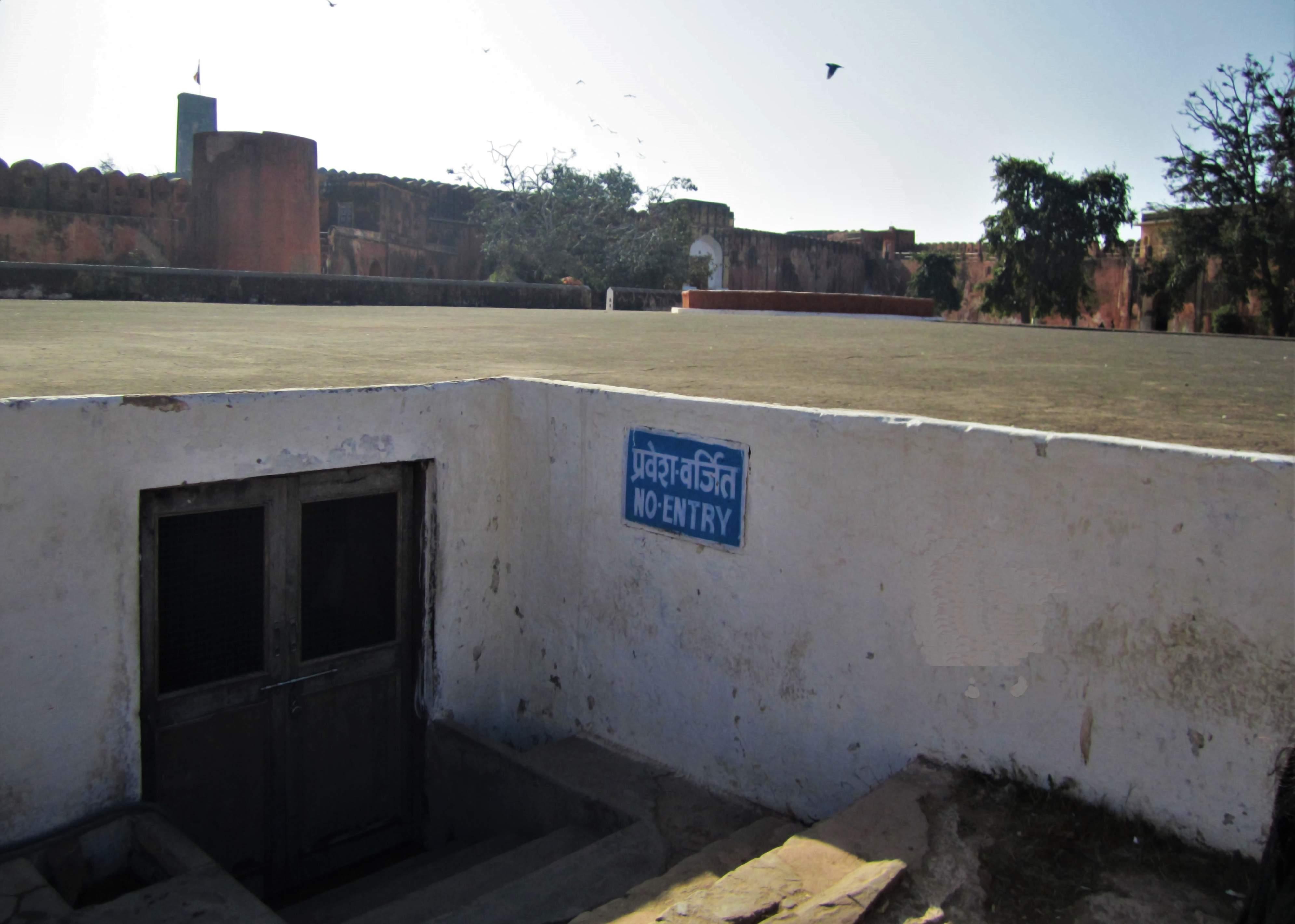 Jaigarh Fort Underground Reservoir