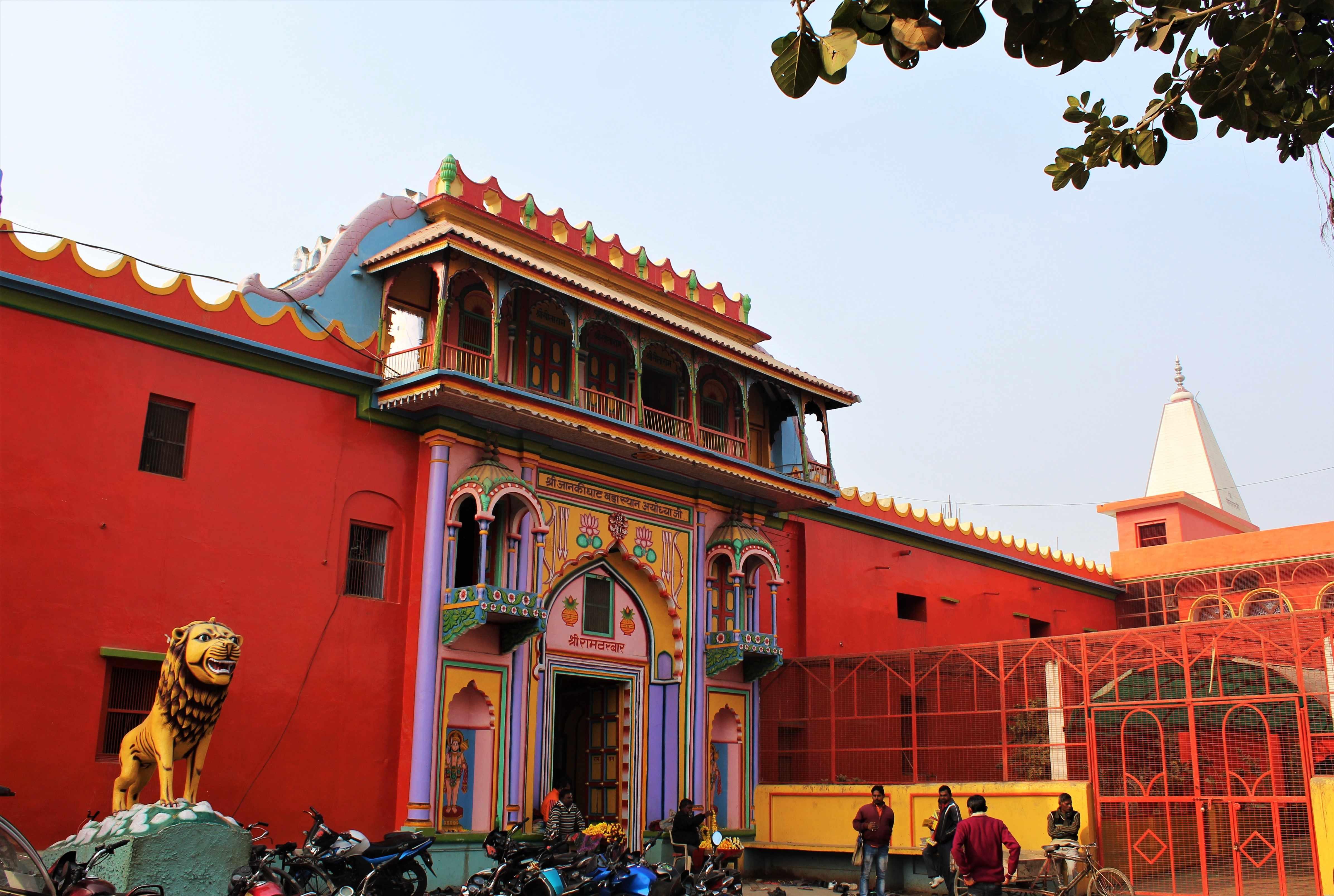 Temple Ayodhya