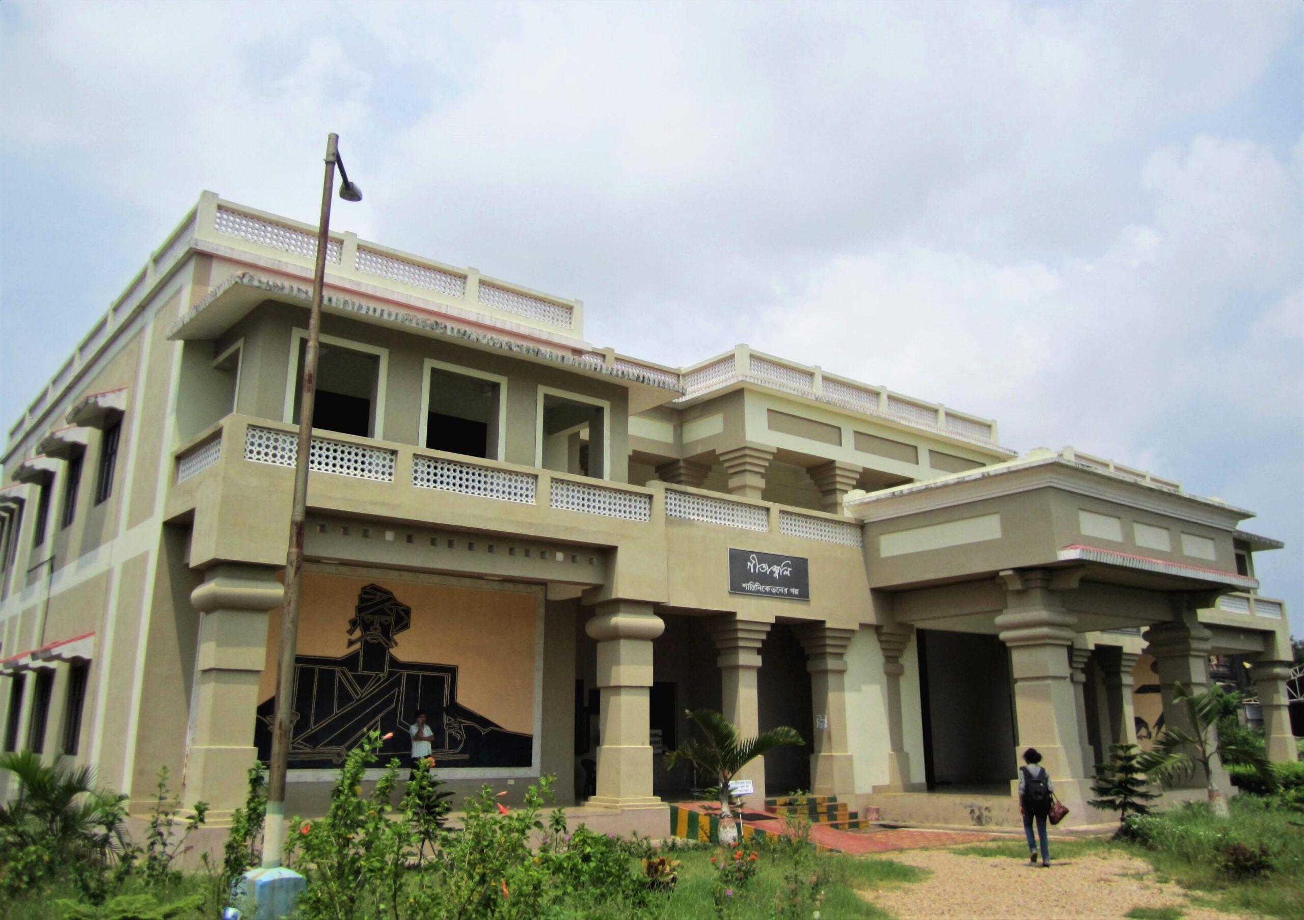 Geetanjali Museum