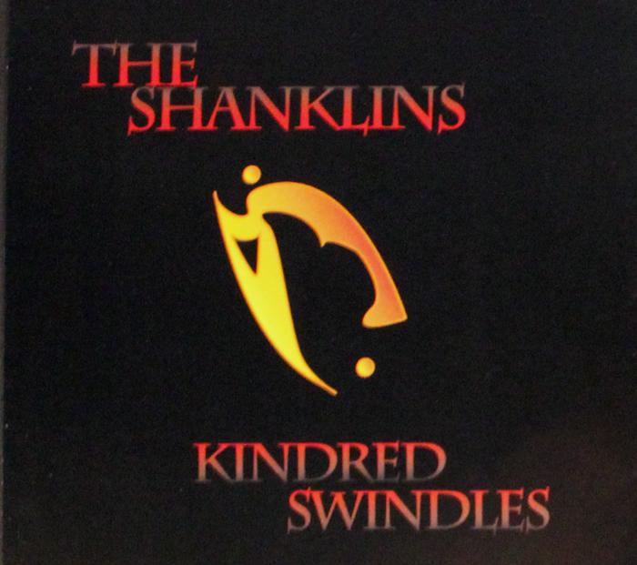 CD Cover for artist