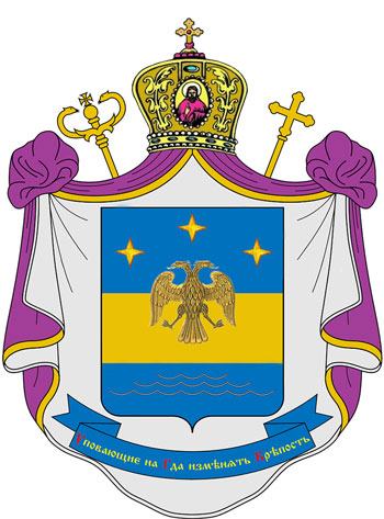 bishop-danylo-coat-of-arms-site