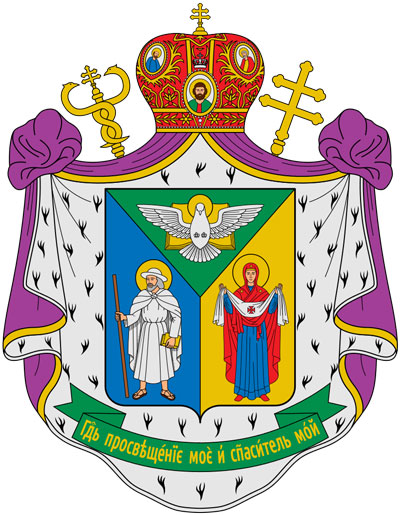 Pastoral Letter of His Beatitude Sviatoslav To the Clergy of the UGCC