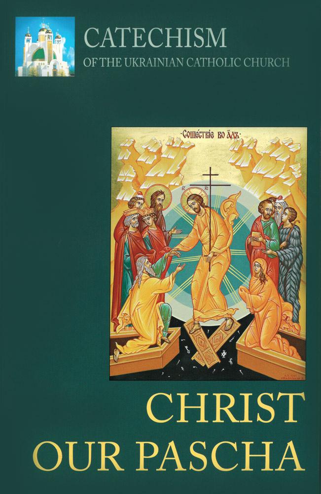 New Eastern Christian Catechetics Certificate Program