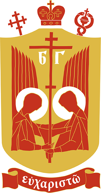 Metropolitan-Archbishop Borys Gudziak invitation to children, youth and young adults