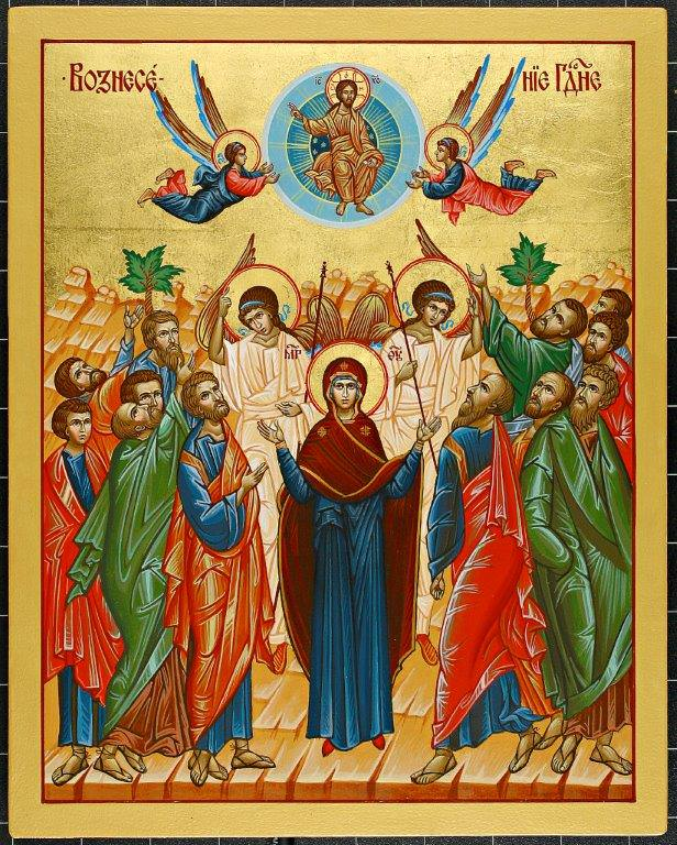 Ascension Thursday – Family Resources