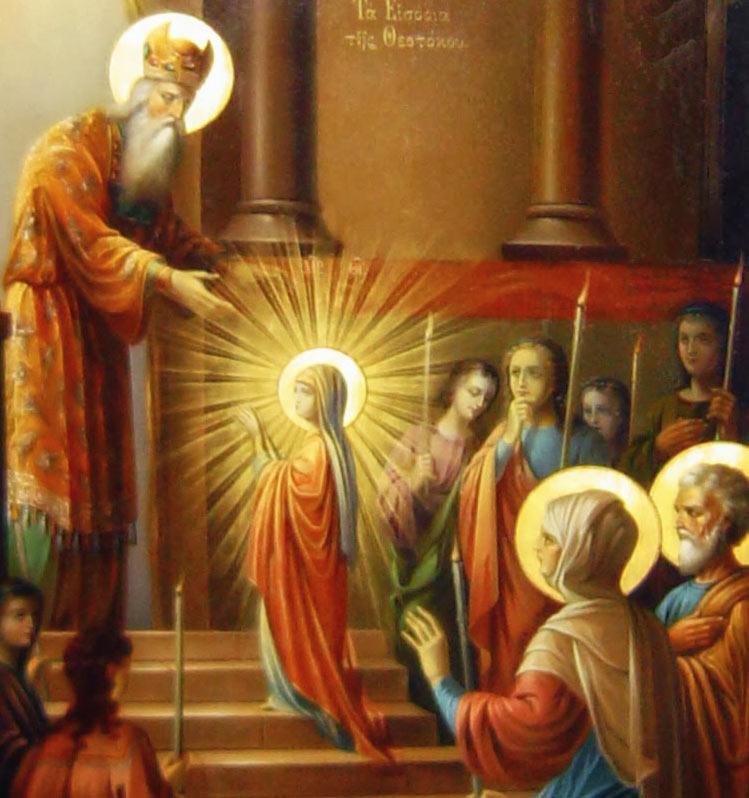 Entrance of the Theotokos to the Temple – November 21