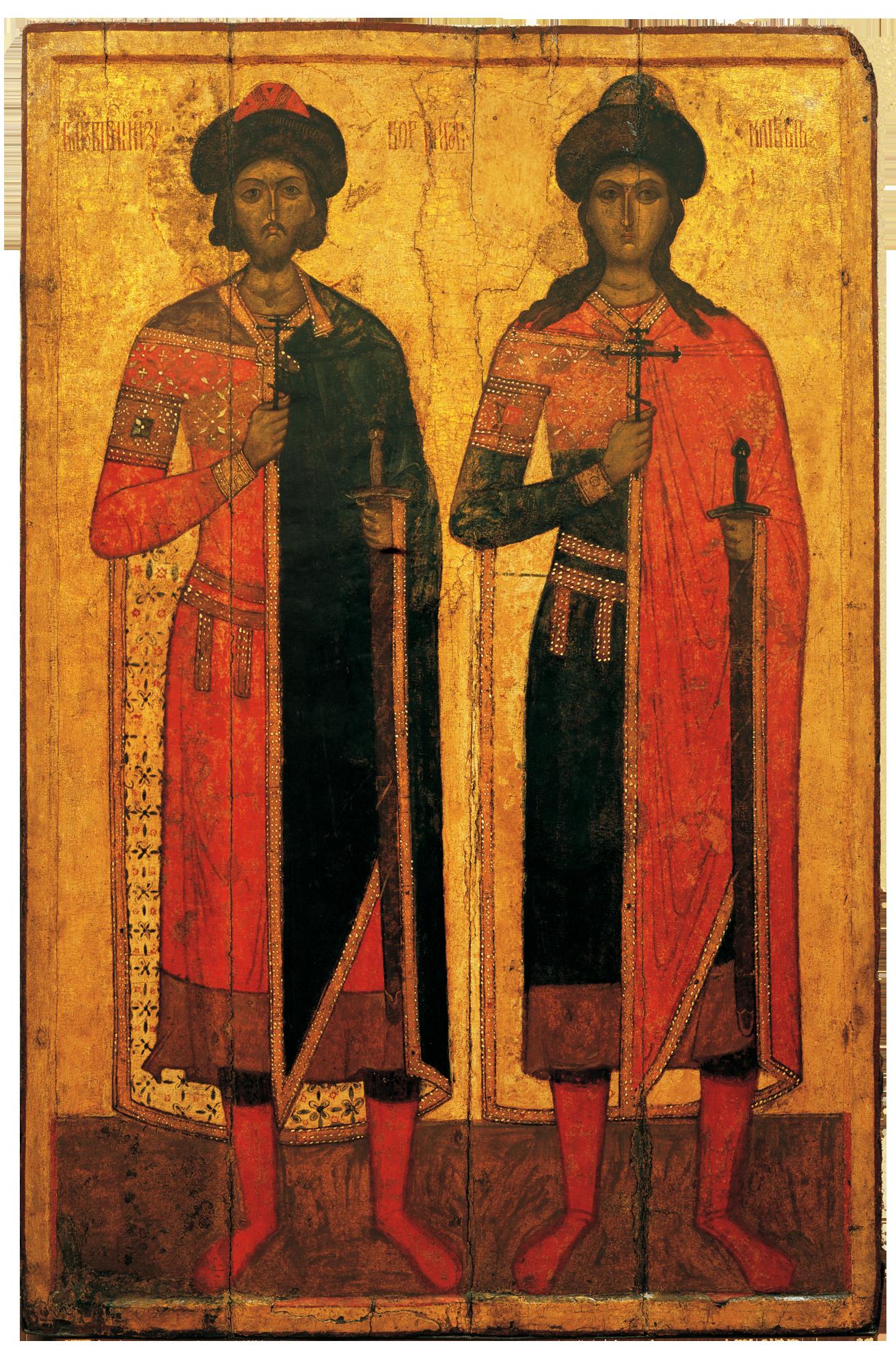 Saints Borys and Hlib