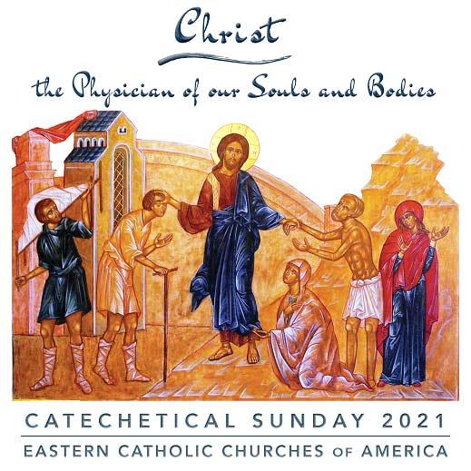 September 19, 2021 – Catechetical Sunday Materials