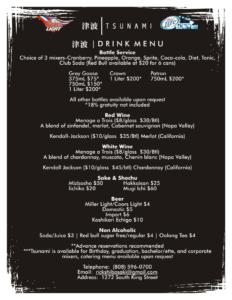Tsumani menu final 04