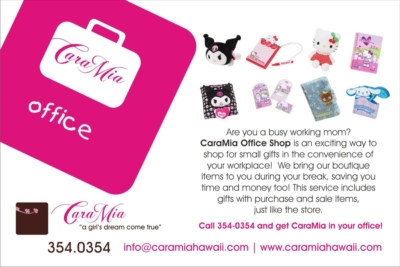 caramiaofficeflyer front