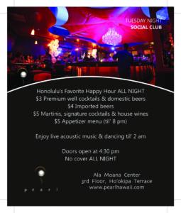 socialclub2 print