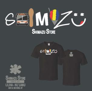 SHIMAZU_BUS_071217