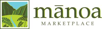 mm2016 Final logo horizontal copy