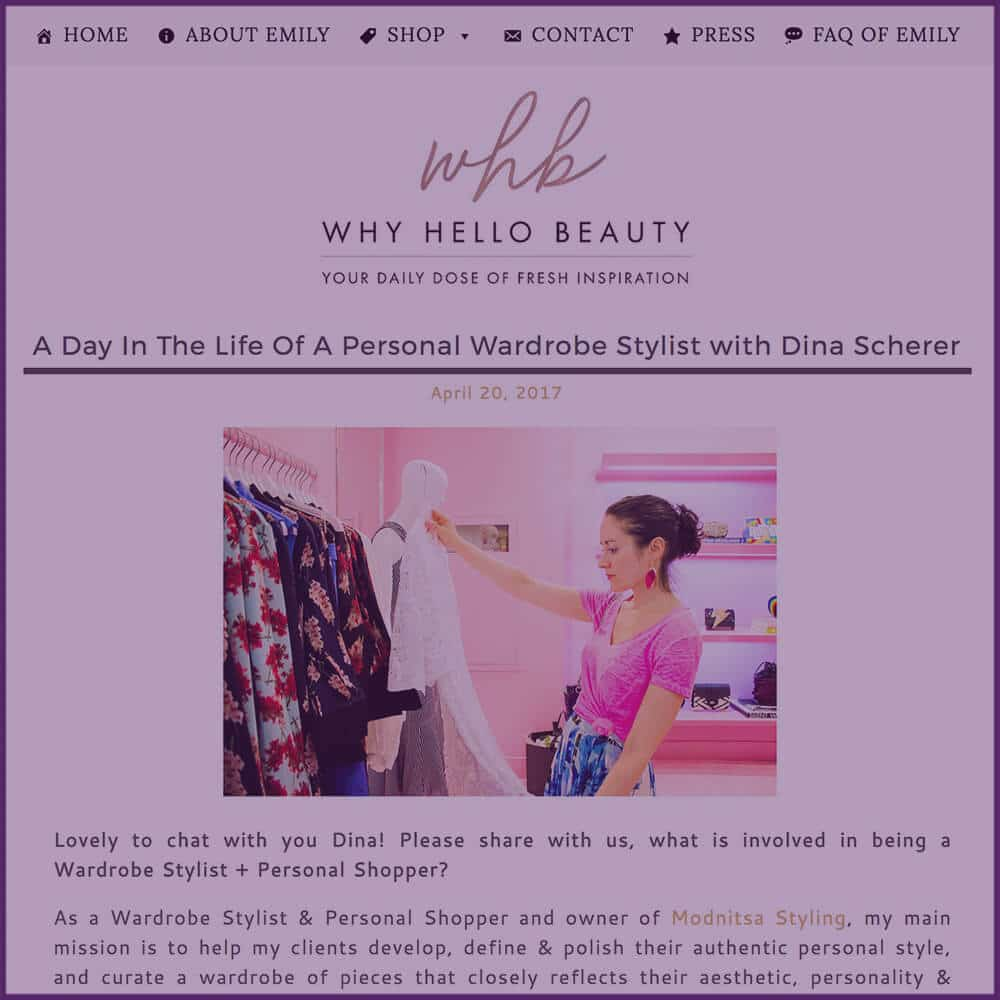 Why Hello Beauty Blog A Day In The Life of an NYC Wardrobe Stylist Feature Article April 20 2017