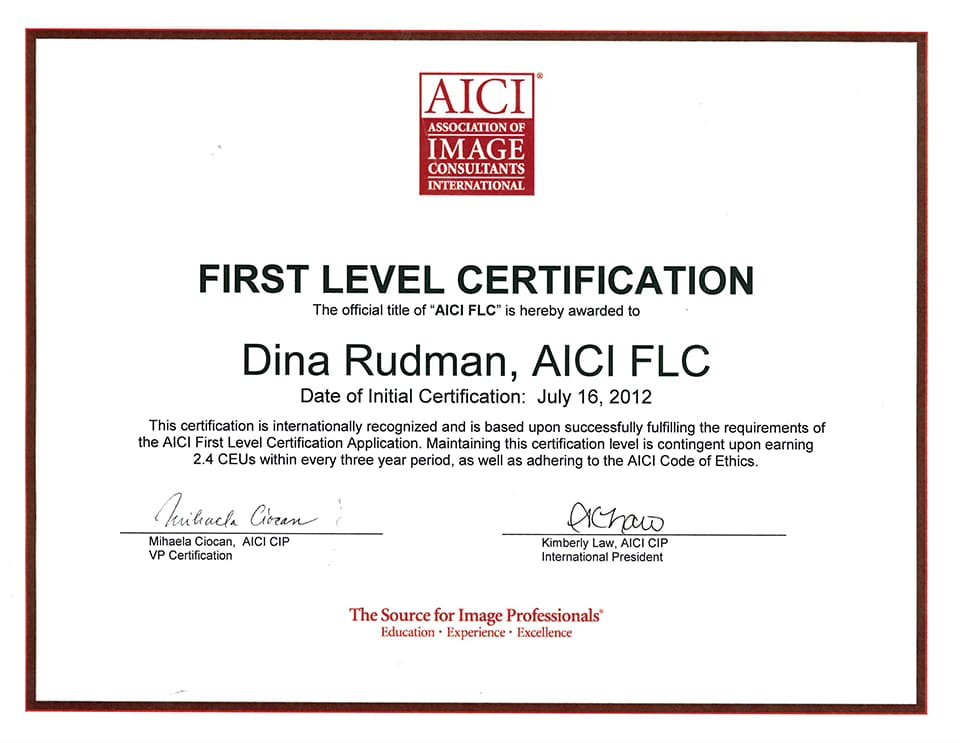 Association of Image Consultants International (AICI), First Level Certification (FLC)