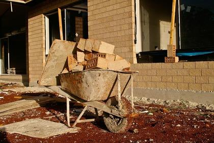 Foundation Repair services,SidewalkRepairBrooklyn, 4703 Fort Hamilton Pkwy Brooklyn, NY 11219, +1(347) 429-9878