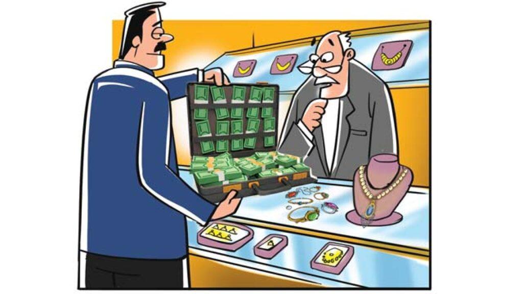 كيف أشتري وأبيع الذهب