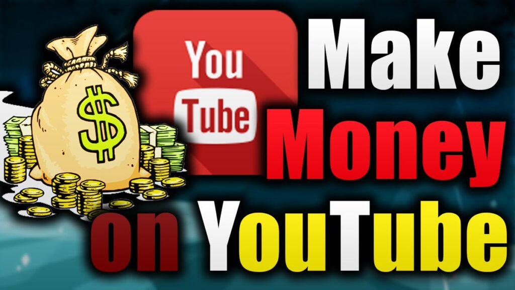 استخدام موقع يوتيوب من أشهر الطرق المستخدمة في تحقيق الأرباح