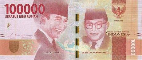روبية اندونيسية