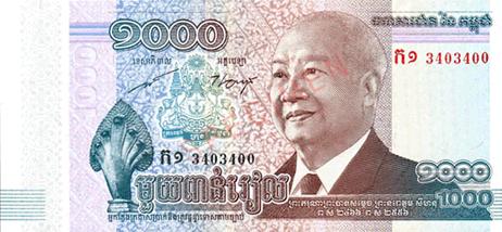 ريال كمبودي