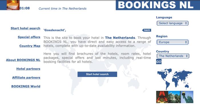 موقع بوكينغ booking.com في العام 2000